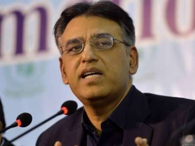 Asad Umar announces to relinquish his position as Finance Minister
