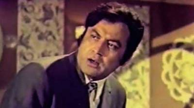 Film star actor 'Muhammad Ali' birth anniversary