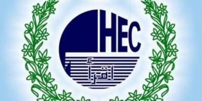 HEC Pakistan under severe financial crunch, multiple scholarships programmes under threat