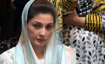 Maryam Nawaz Sharif responds over PTI government cabinet reshuffle