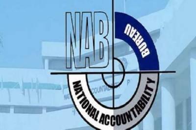 NAB arrests Iqbal Khan Noori in Fake Bank Accounts Scam