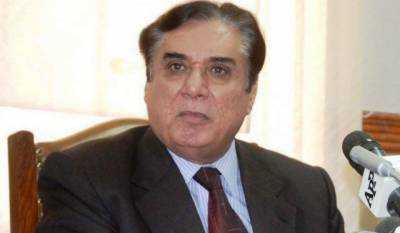 NAB Chairman chairs high level meeting at NAB headquarters, important policy decisions reviewed