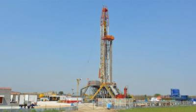 New oil reserves discovered in Punjab, Pakistan