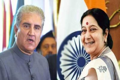 Pakistan Foreign Minister Shah Mehmood Qureshi hits out at his Indian Counterpart Sushma Swaraj