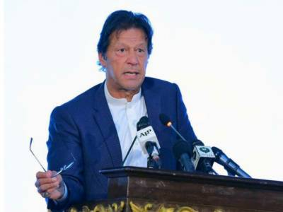 PM Imran Khan hints at establishing cancer hospital in neighboring country