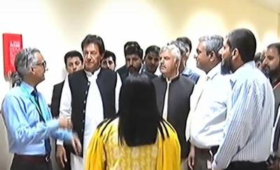 PM Imran Khan inaugurates Oncology services at SKMCH Peshawar