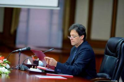 PM Imran Khan summons key meeting of top party leaders