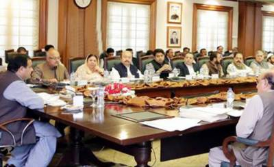 Punjab cabinet meeting held: Several important decisions taken including new local government system