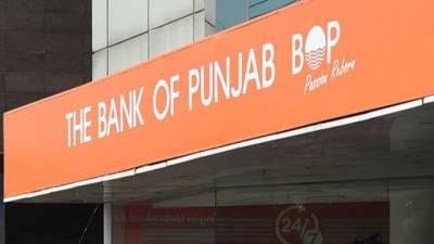 Punjab government appoints new head of Bank of Punjab