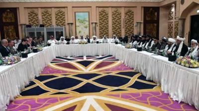 Scheduled talks b/w Afghan politicians, Taliban postponed