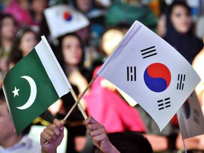 South Korea to establish Pakistan Global Institute in Pakistan