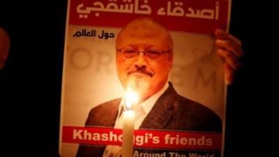 Turkish authorities arrest two suspected UAE spies