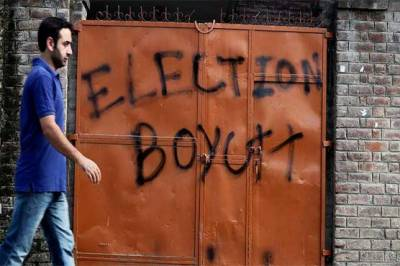 Brave Kashmiris completely reject and boycott sham elections, 0% turnout recorded at polling stations
