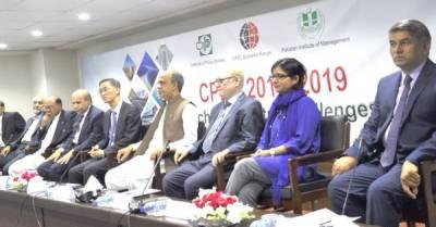 China wants development of Pakistan's economy: Chinese Envoy