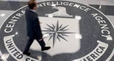 CIA spy network busted, dozens of spies arrested: Intelligence Agencies