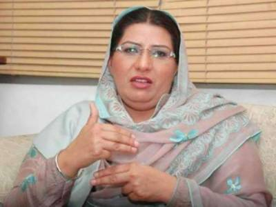 Dr. Firdous expresses to establish strong relations with media
