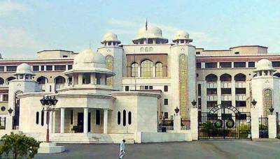 Draft bill for establishment of PM House University to be presented before cabinet