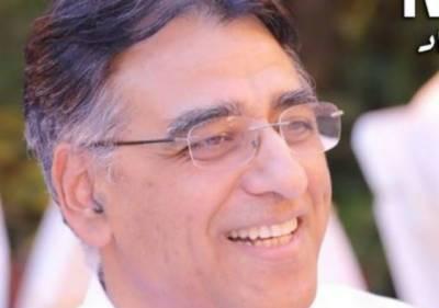 Former Finance Minister Asad Umar will be back soon