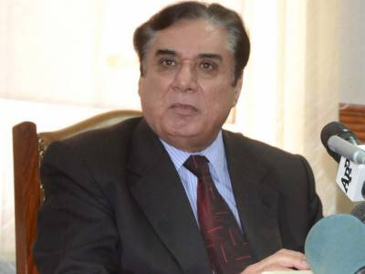 NAB committed to eradicate corrupt, proclaimed offenders and absconders