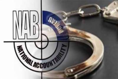 NAB raids former top bureaucrat in a raid at his home in Islamabad