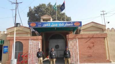 Prisoners release on parole: Punjab government takes important decision