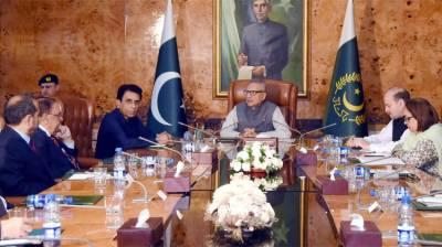 Research in IT field pivotal to development: President