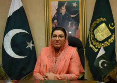 SAPM on Information assumes charge of her office
