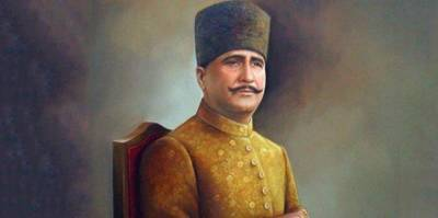 81st Death anniversary of Allama Iqbal being observed today