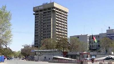 Afghan security forces kill two assailants in Kabul