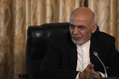 Afghanistan Supreme Court gives a big news to President Ashraf Ghani