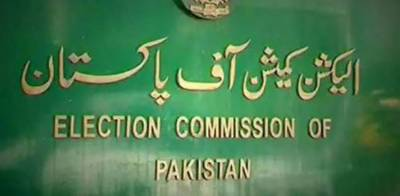 Over 200 politicians likely to be disqualified: sources