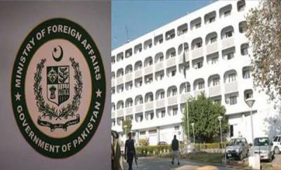 Pakistan foreign office strongly responds over Indian decision, rejects Indian allegations
