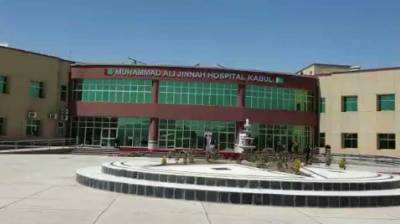 Pakistan hands over Muhammad Ali Jinnah Hospital to Afghan Govt in Kabul