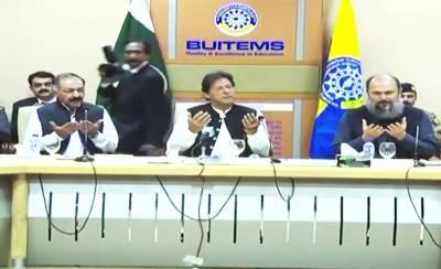 PM Imran Khan paid condolence to families of Hazarganji blast victims
