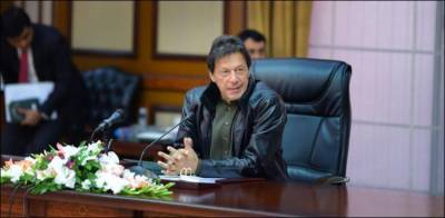 PM Imran Khan summons important meeting of the newly constituted cabinet