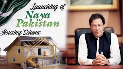 PM to inaugurate Naya Pakistan Housing Scheme in Quetta today