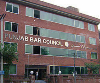 Punjab Bar Council demands sacking of SC Justice over defaming Pakistan Army and Intelligence Agencies