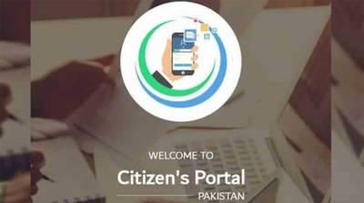Punjab government sacks multiple senior officers on PM Citizen Portal complaints
