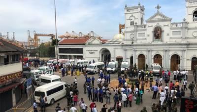 Sri Lanka government imposed nationwide curfew