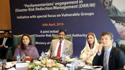 Zartaj seeks Parliamentarians cooperation for Disaster risk reduction, sustainable goals