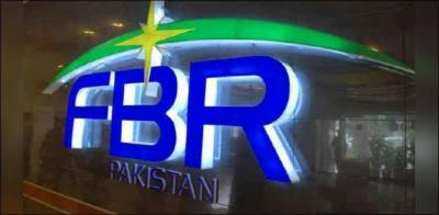 FBR decides to launch crackdown on corrupt officials