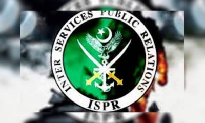 ISPR seeks apology from newspaper over wrong news linked with Army Chief