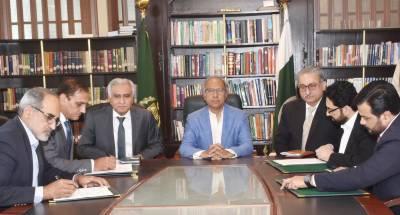 Pakistan signs loan agreement worth $551 million dollars
