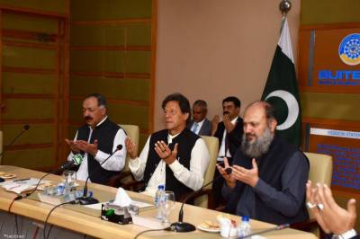 PM announces 5pc quota for Hazar Ganji affected families in PHS