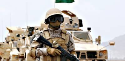 Responsibility claimed for terrorist attack in Saudi Arabia, 13 terrorists arrested
