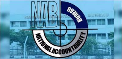 And Now Chairman NAB takes a suo moto notice