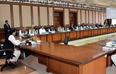 Federal Cabinet meets today to discuss overall political, economic situation
