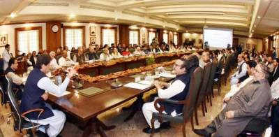 Federal cabinet meets with 16 points agenda