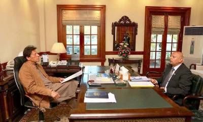 Governor Punjab Chaudhry Sarwar likely to be sacked: sources
