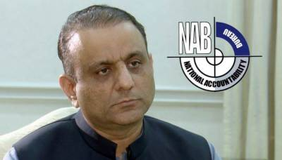 NAB gives yet another blow to Aleem Khan